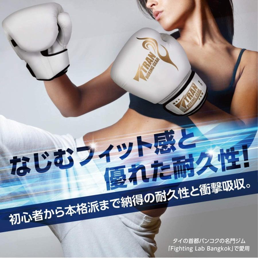 ボクシンググローブ トレーニング グローブ パンチンググローブ  8oz 10oz 12oz 14oz TRAN キック ボクシング 格闘技 空手 テコンドー フィット 黒 白 ゴールド|yanecia|04