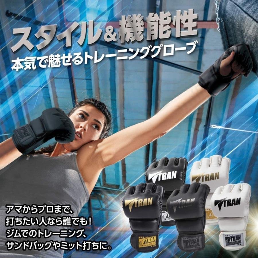 オープンフィンガーグローブ トレーニング グローブ パンチンググローブ  TRAN 総合 格闘技 フィットネス ボクシング グローブ キック ボクシング ジム yanecia 04