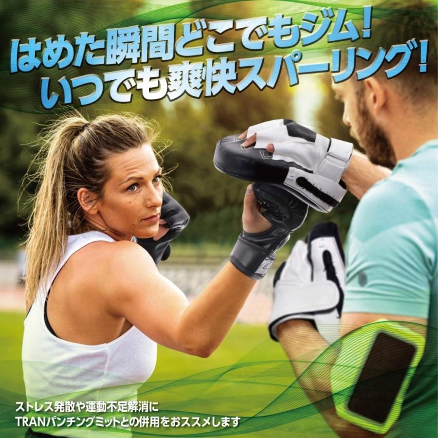 オープンフィンガーグローブ トレーニング グローブ パンチンググローブ  TRAN 総合 格闘技 フィットネス ボクシング グローブ キック ボクシング ジム yanecia 06