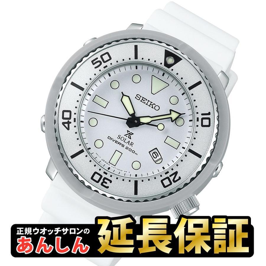 セイコー プロスペックス SBDN051  限定モデル LOWERCASE プロデュース ダイバーズウォッチ ソーラー  腕時計 メンズ SEIKO PROSPEX p10s yano1948