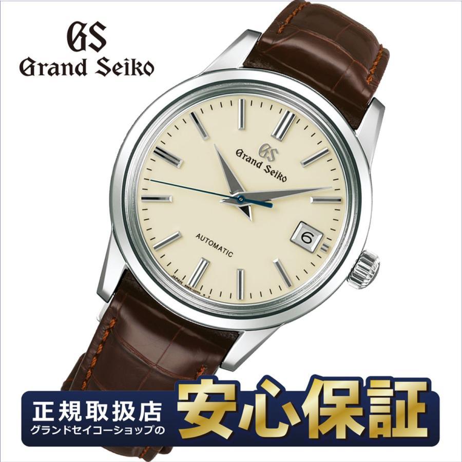 big sale 4b19b 211b6 10気圧防水 GRANDSEIKO 【最大2000円OFFクーポン!5日0:00〜6日9 ...