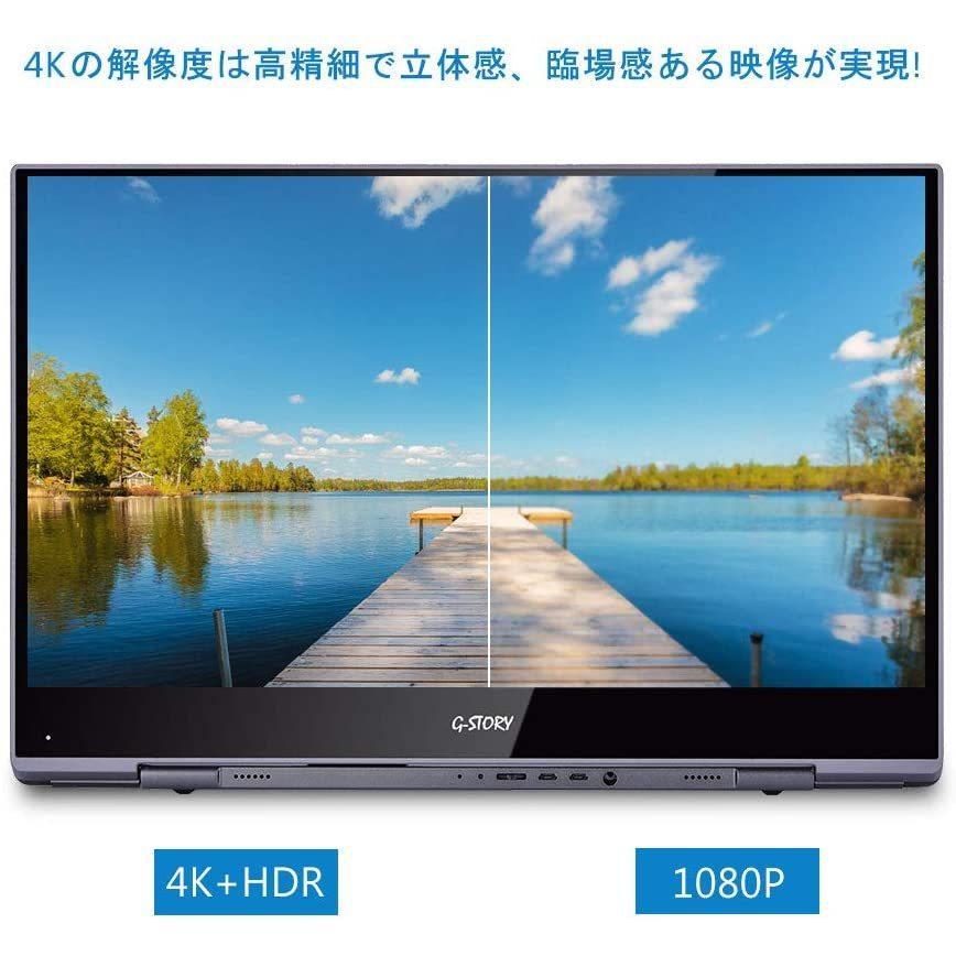 G-STORY 15.6 インチ 超薄型タッチモニター 4Kのタッチパネル 3840*2160 PS4/ノードパソコン/Typc-C/HDM yanyan-shop 02