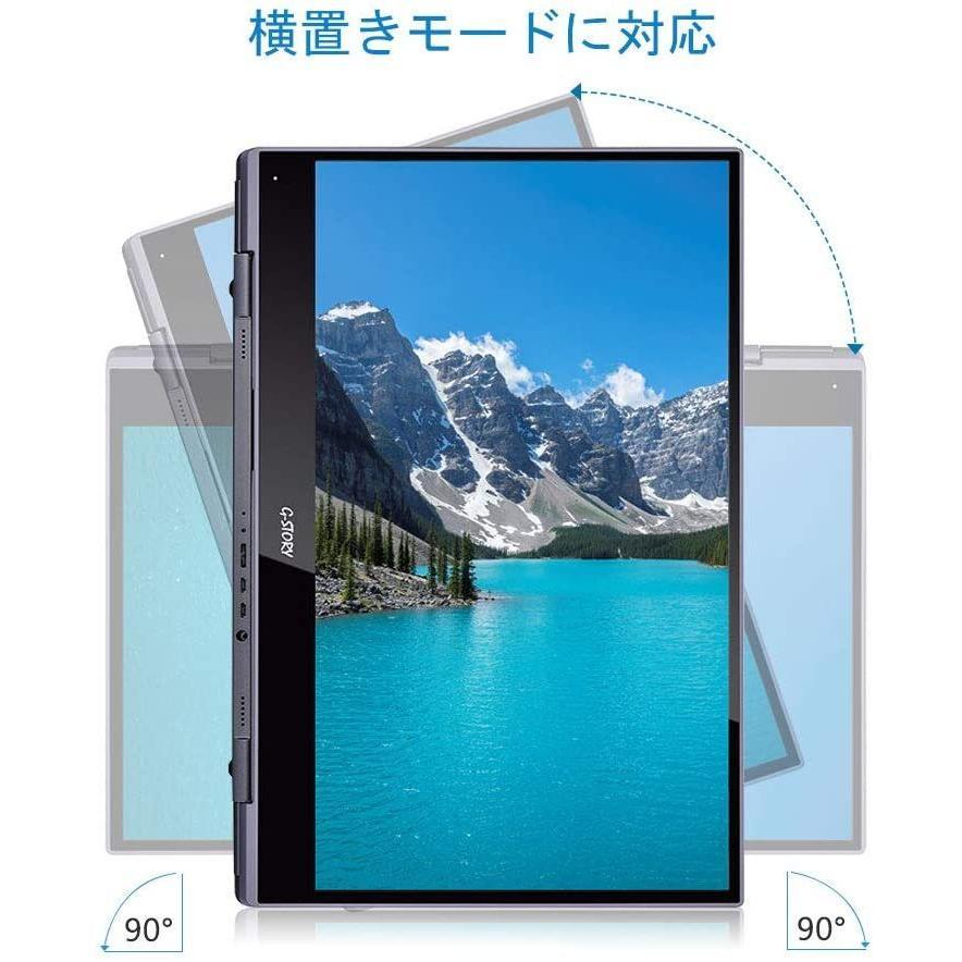 G-STORY 15.6 インチ 超薄型タッチモニター 4Kのタッチパネル 3840*2160 PS4/ノードパソコン/Typc-C/HDM yanyan-shop 05