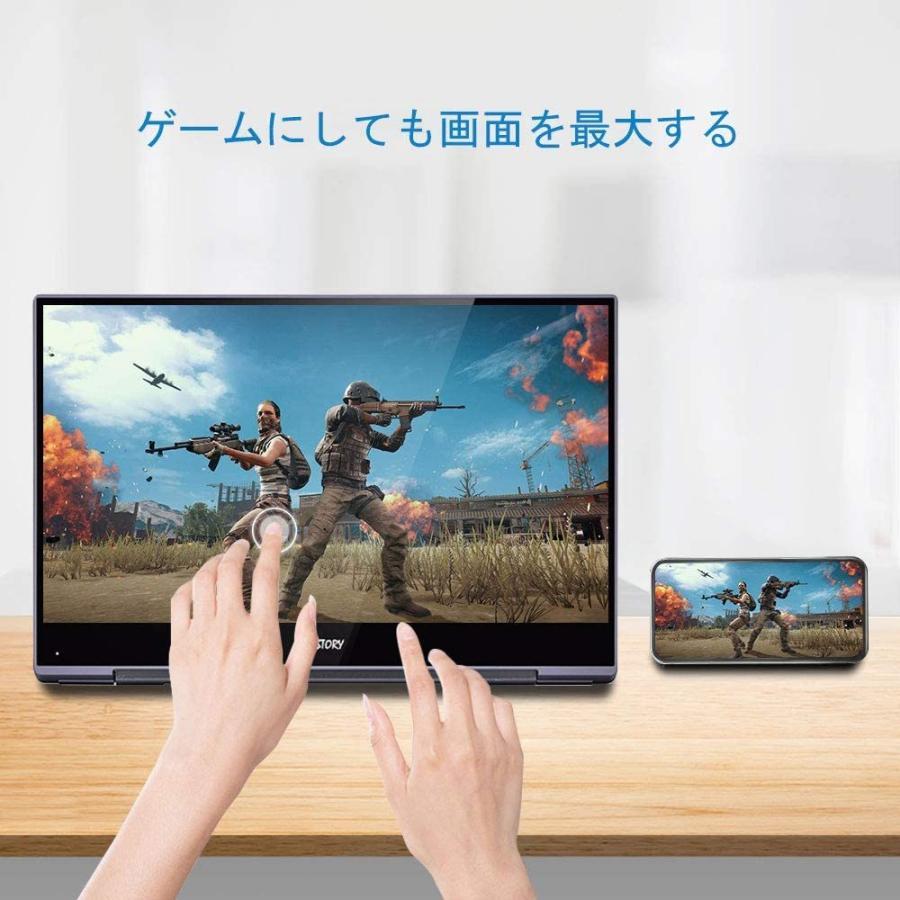 G-STORY 15.6 インチ 超薄型タッチモニター 4Kのタッチパネル 3840*2160 PS4/ノードパソコン/Typc-C/HDM yanyan-shop 06