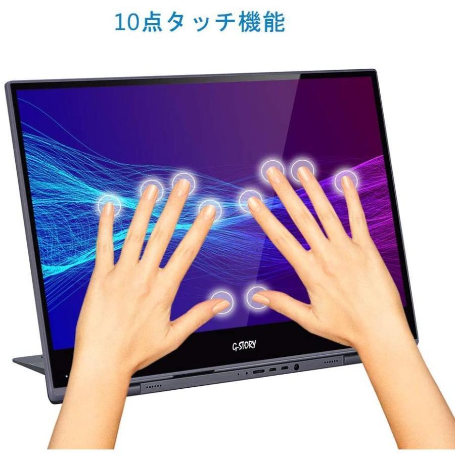 G-STORY 15.6 インチ 超薄型タッチモニター 4Kのタッチパネル 3840*2160 PS4/ノードパソコン/Typc-C/HDM yanyan-shop 07