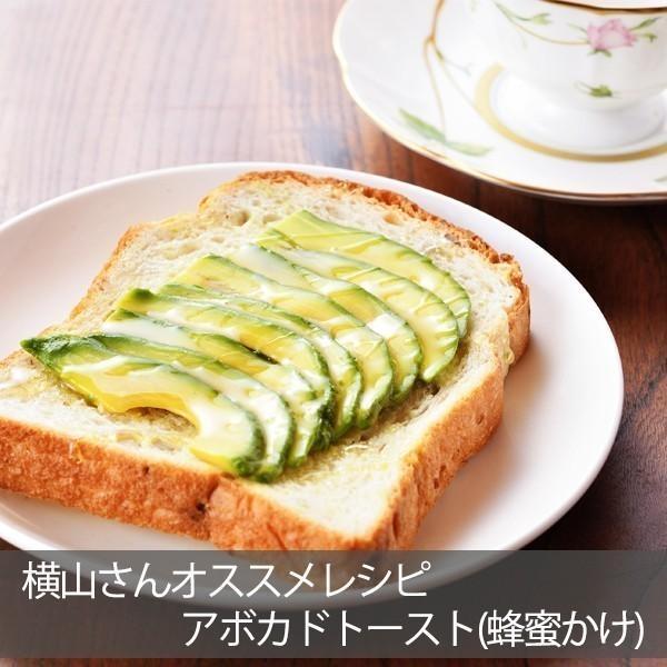 【10玉限定!】「モンロー(国産アボカド)大サイズ1玉」ギフト箱入り|yao800|03