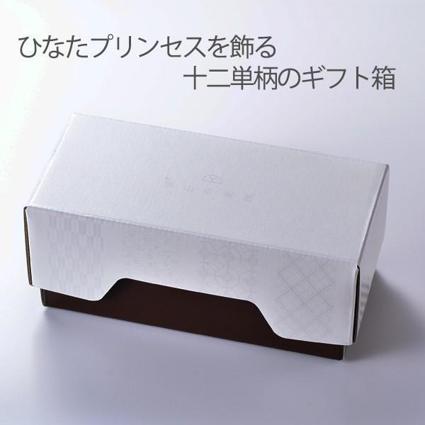 【10玉限定!】「モンロー(国産アボカド)大サイズ1玉」ギフト箱入り|yao800|04