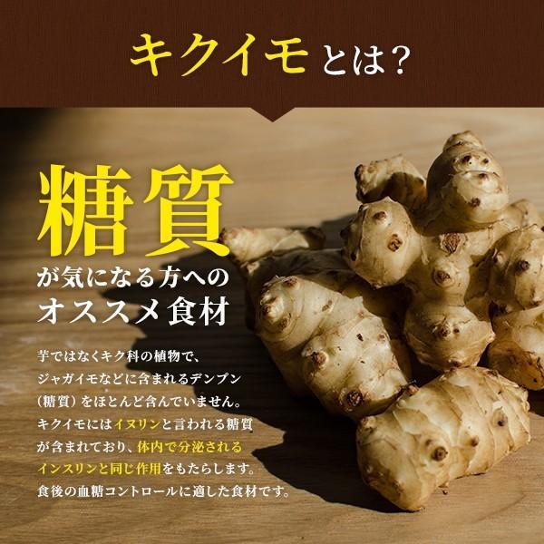 菊いも粉末【100g×5個セット】宮崎県産キクイモ100% yao800 03