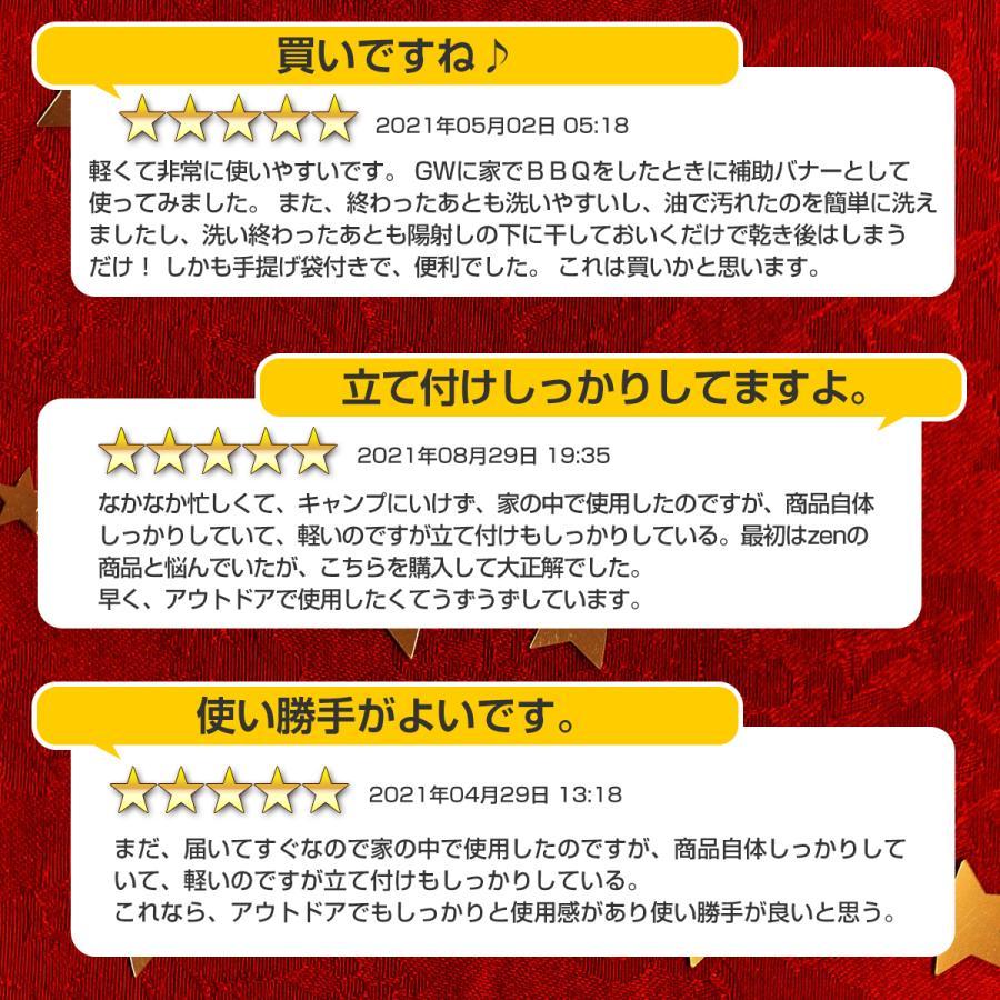 SOTO ST-310対応 遮熱 テーブル 折りたたみ式 軽量 コンパクト 収納バッグ付 遮熱板 シングルバーナー yaostore 03