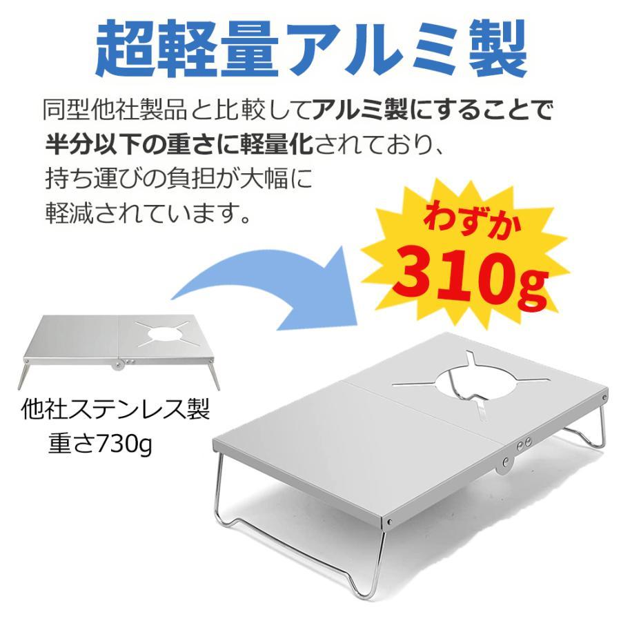 SOTO ST-310対応 遮熱 テーブル 折りたたみ式 軽量 コンパクト 収納バッグ付 遮熱板 シングルバーナー yaostore 04