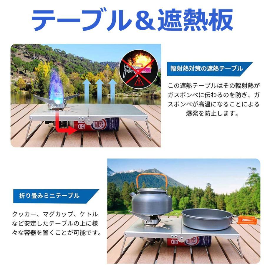 SOTO ST-310対応 遮熱 テーブル 折りたたみ式 軽量 コンパクト 収納バッグ付 遮熱板 シングルバーナー yaostore 05