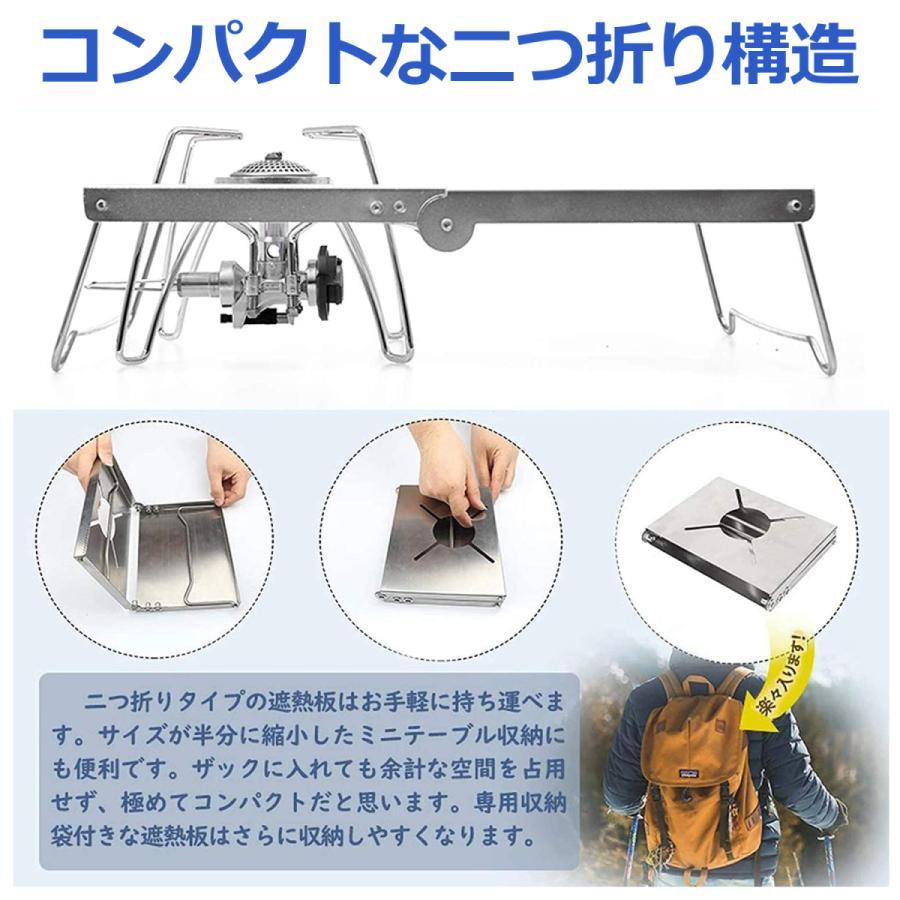 SOTO ST-310対応 遮熱 テーブル 折りたたみ式 軽量 コンパクト 収納バッグ付 遮熱板 シングルバーナー yaostore 06