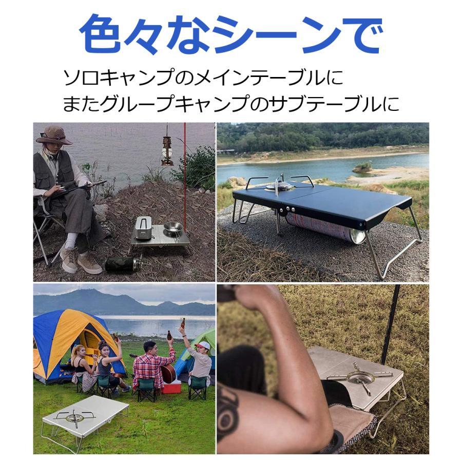 SOTO ST-310対応 遮熱 テーブル 折りたたみ式 軽量 コンパクト 収納バッグ付 遮熱板 シングルバーナー yaostore 10