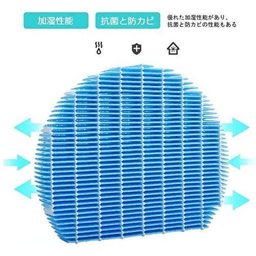 シャープ 加湿 フィルター 互換品 FZ-Y80MF SHARP 加湿空気清浄機用 交換品|yaostore|06