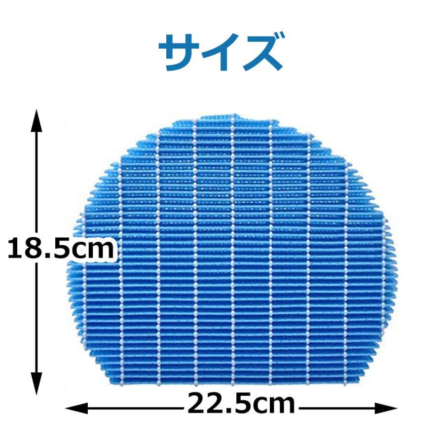 シャープ 加湿 フィルター 互換品 FZ-Y80MF SHARP 加湿空気清浄機用 交換品|yaostore|08