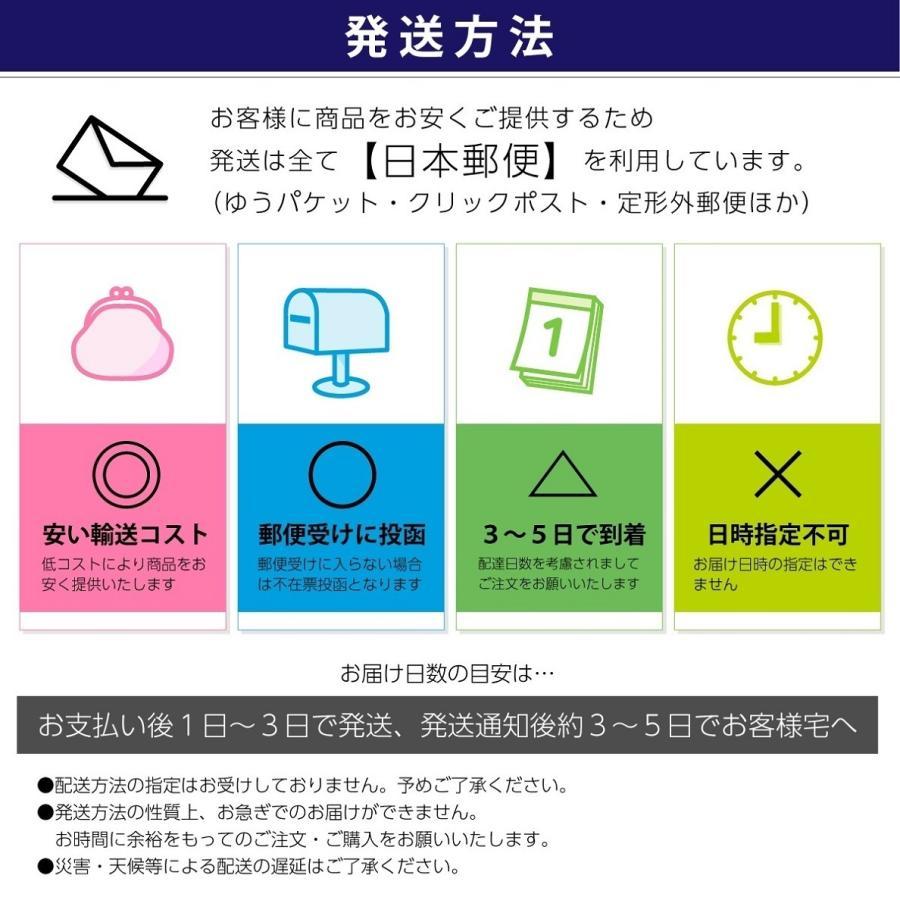 シャープ 加湿 フィルター 互換品 FZ-Y80MF SHARP 加湿空気清浄機用 交換品|yaostore|09