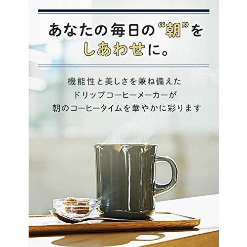 デロンギ(DeLonghi) ドリップコーヒーメーカー ブラック アクティブシリーズ [5杯用] ICM12011J-BK|yaoyorodu-store|02