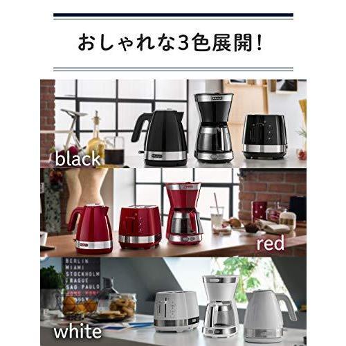 デロンギ(DeLonghi) ドリップコーヒーメーカー ブラック アクティブシリーズ [5杯用] ICM12011J-BK|yaoyorodu-store|04