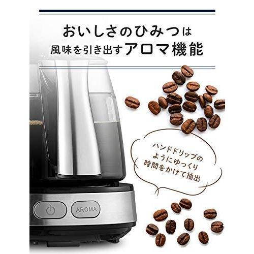 デロンギ(DeLonghi) ドリップコーヒーメーカー ブラック アクティブシリーズ [5杯用] ICM12011J-BK|yaoyorodu-store|06