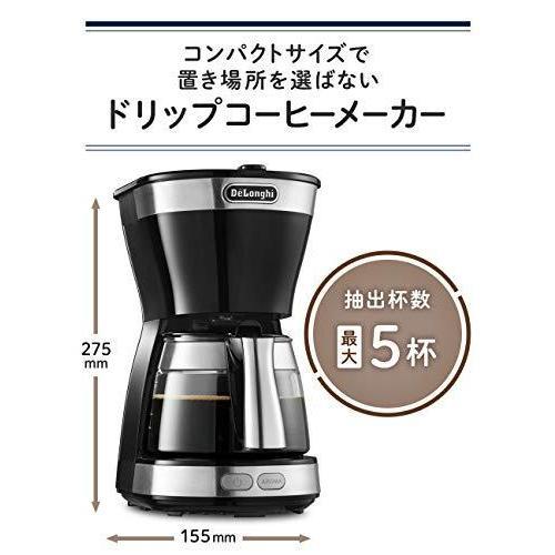 デロンギ(DeLonghi) ドリップコーヒーメーカー ブラック アクティブシリーズ [5杯用] ICM12011J-BK|yaoyorodu-store|07