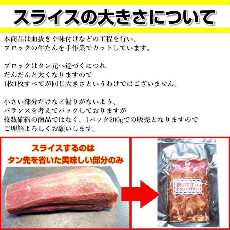 牛 タン 1 キロ