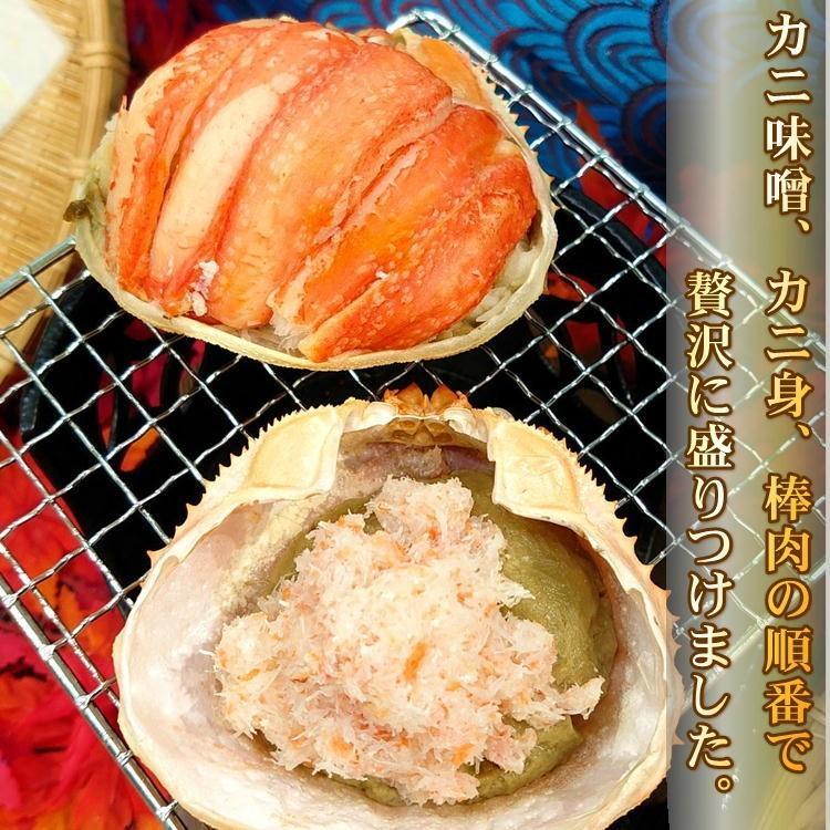 ズワイガニ 贅沢 盛り 4個入り ずわいがに カニ 蟹 蟹味噌 ポーション 送料無料 お歳暮 年越し 年末 グルメ yappari 04