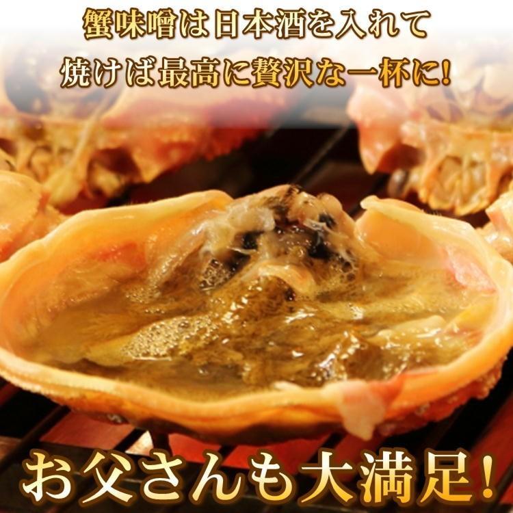 ズワイガニ 贅沢 盛り 4個入り ずわいがに カニ 蟹 蟹味噌 ポーション 送料無料 お歳暮 年越し 年末 グルメ yappari 06