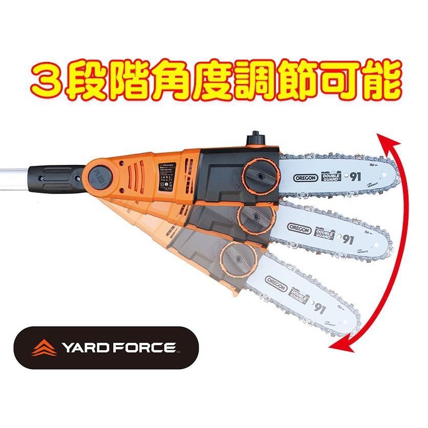 YARD FORCE・ヤードフォース「高枝切り電動チェーンソーVmax」(ES N25A-JP)|yardforce-official|08