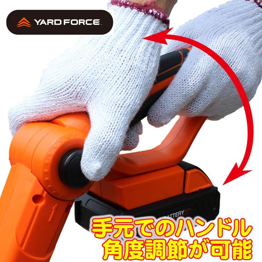 YARDFORCE ヤードフォース 家庭用24Vコードレス耕運機 LEC 20-JP|yardforce-official|06