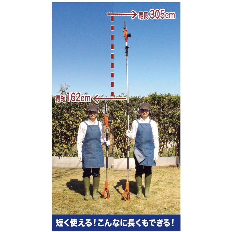YARDFORCE・ヤードフォース 「24Vコードレス3m高枝のこぎりライト」軽い!長い!よく切れる!(LSC21P-JP)|yardforce-official|04