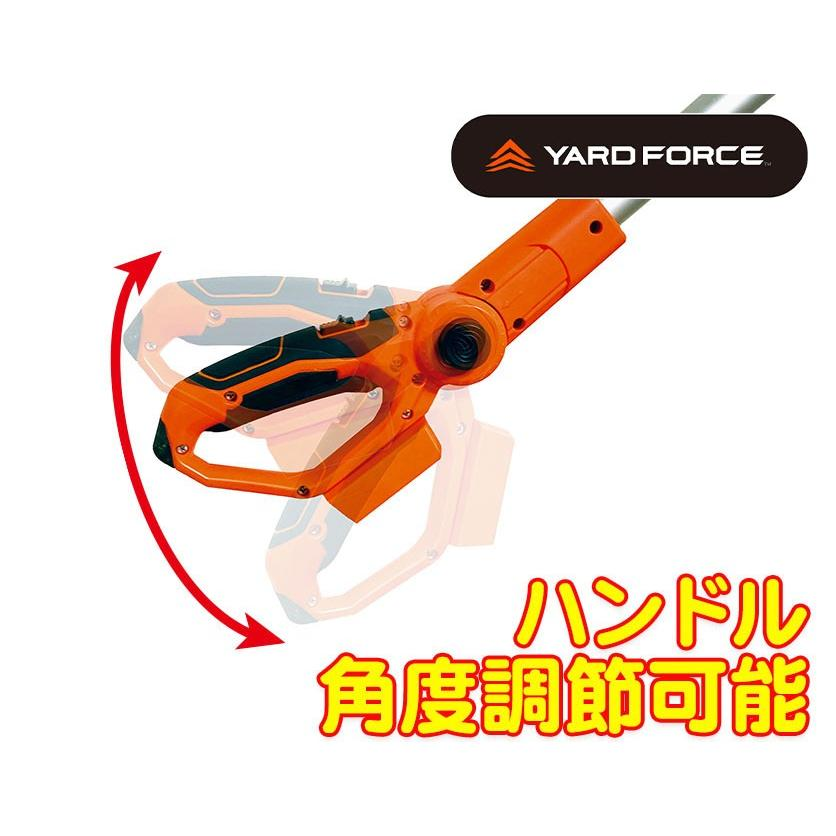 YARDFORCE・ヤードフォース 「24Vコードレス3m高枝のこぎりライト」軽い!長い!よく切れる!(LSC21P-JP)|yardforce-official|07
