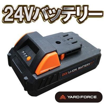 YARDFORCE・ヤードフォース 「24Vコードレス3m高枝のこぎりライト」軽い!長い!よく切れる!(LSC21P-JP)|yardforce-official|08