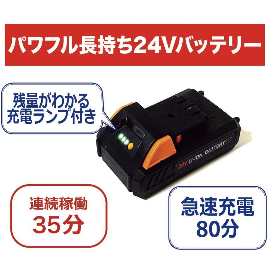 YARDFORCE・ヤードフォース 「24Vコードレス3m高枝のこぎりライト」軽い!長い!よく切れる!(LSC21P-JP)|yardforce-official|10