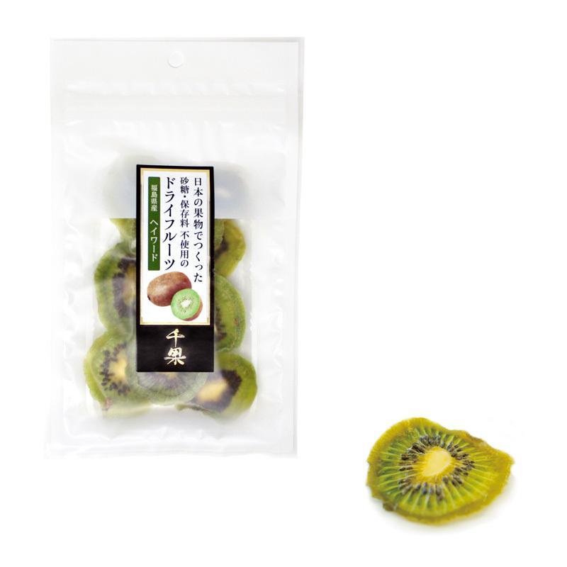 ヘイワード 砂糖・保存料不使用の国産ドライフルーツ千果彩 |yarnhouse|02