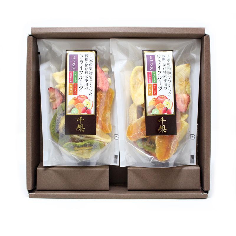 いろどりミックス2個入りギフトBOX 砂糖・保存料不使用の国産ドライフルーツ千果彩 yarnhouse 02