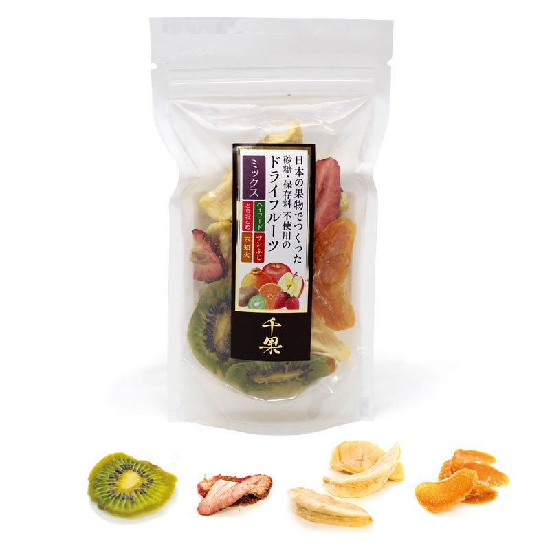 いろどりミックス2個入りギフトBOX 砂糖・保存料不使用の国産ドライフルーツ千果彩 yarnhouse 03