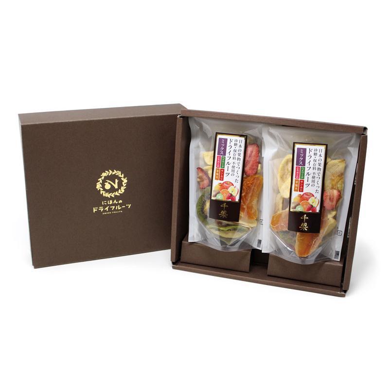いろどりミックス2個入りギフトBOX 砂糖・保存料不使用の国産ドライフルーツ千果彩 yarnhouse 04