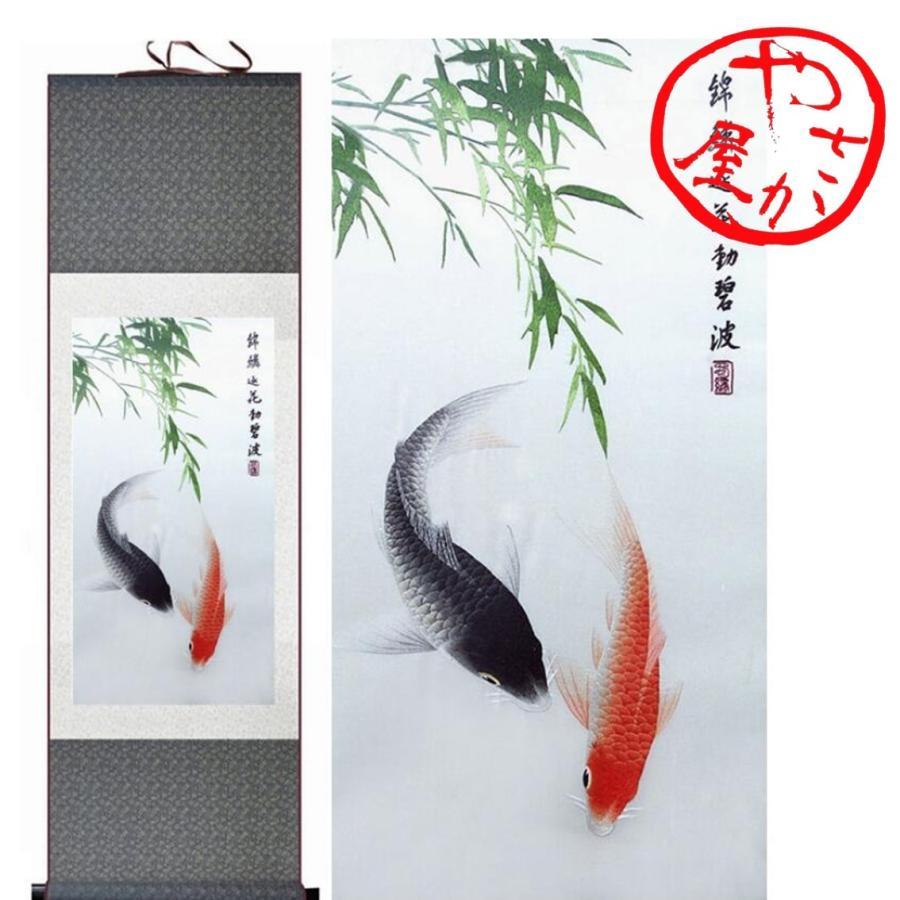 鯉 絵画 風水 玄関 絵 鯉の絵 掛け軸 開運 金運 財運 グッズ|yasakaya|03