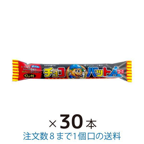チョコバット Aエース 30本 まとめ買い 三立製菓 yasui-shouten