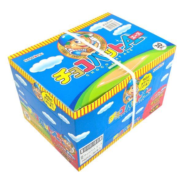チョコバット Aエース 30本 まとめ買い 三立製菓 yasui-shouten 05