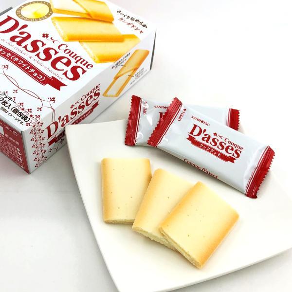 Bánh Cookies Sanritsu kem socola trắng - Hộp 12 bánh