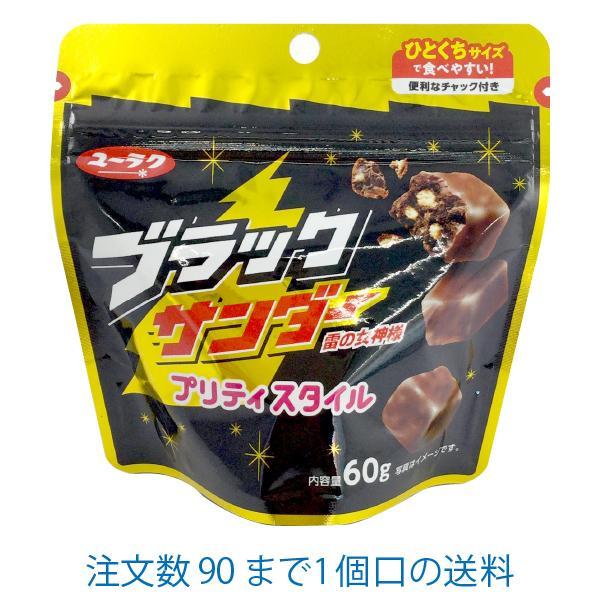 ブラックサンダー プリティスタイル スタンドバック 60g ユーラク|yasui-shouten