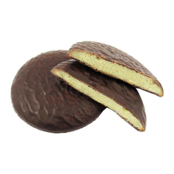 チョコケーキ 2枚入 10袋 まとめ買い 有楽製菓|yasui-shouten|03
