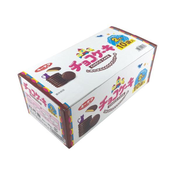 チョコケーキ 2枚入 10袋 まとめ買い 有楽製菓|yasui-shouten|06