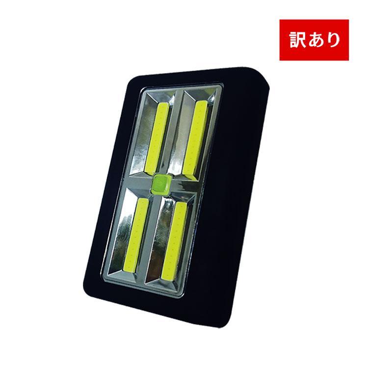 訳あり スーパーブライト330 LEDライト LED 懐中電灯 ランタン 防災 停電 非常用 電池 ルーメン 災害 キャンプ 超光量 COBライト  LEDチップ yasuizemart