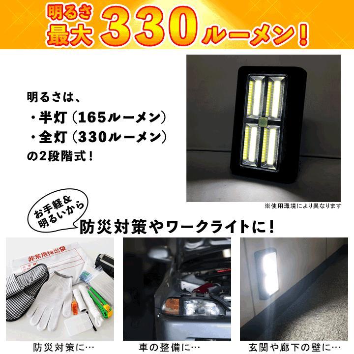 訳あり スーパーブライト330 LEDライト LED 懐中電灯 ランタン 防災 停電 非常用 電池 ルーメン 災害 キャンプ 超光量 COBライト  LEDチップ yasuizemart 03