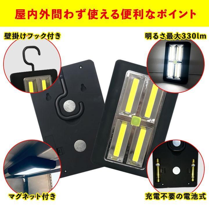 訳あり スーパーブライト330 LEDライト LED 懐中電灯 ランタン 防災 停電 非常用 電池 ルーメン 災害 キャンプ 超光量 COBライト  LEDチップ yasuizemart 04