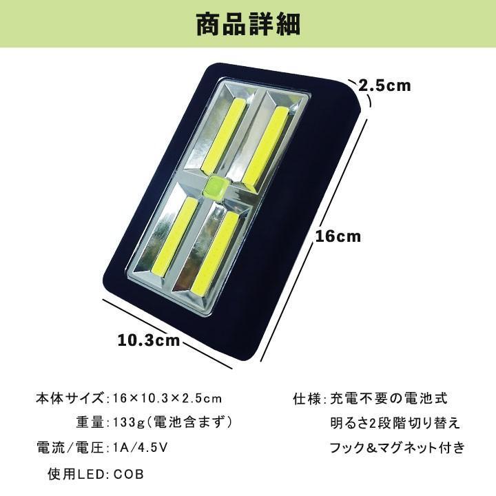 訳あり スーパーブライト330 LEDライト LED 懐中電灯 ランタン 防災 停電 非常用 電池 ルーメン 災害 キャンプ 超光量 COBライト  LEDチップ yasuizemart 05