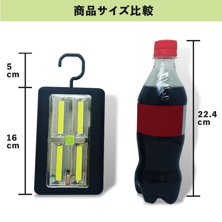 訳あり スーパーブライト330 LEDライト LED 懐中電灯 ランタン 防災 停電 非常用 電池 ルーメン 災害 キャンプ 超光量 COBライト  LEDチップ yasuizemart 06