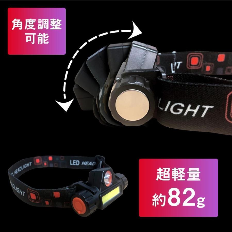 ヘッドライト led cob 充電式 軽量 アウトドア 防災 釣り ランプ 懐中電灯 USB充電 登山|yasuizemart|04